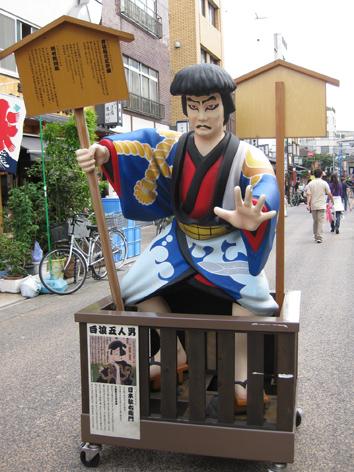 shiranami_goe.jpg