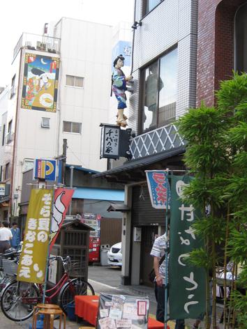 shiranami_rihe.jpg
