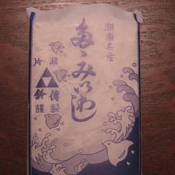 tatamiiwashi-2.jpg