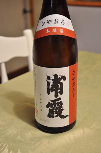 u_hiyaoroshi.jpg